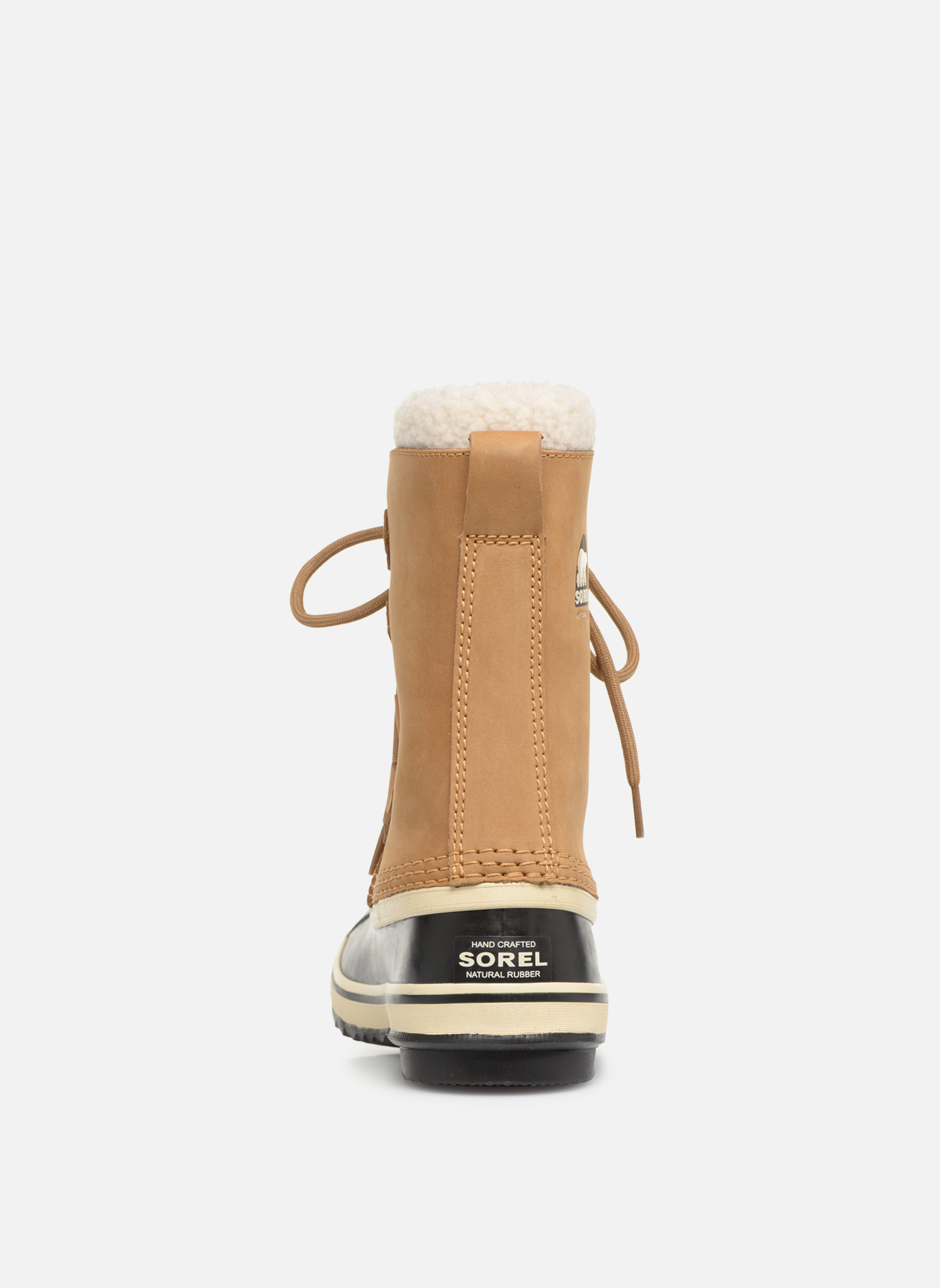 Sport shoes Sorel 1964 pac 2 Beige view from the right