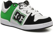 Black White Emerald