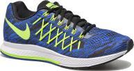 Nike Air Zoom Pegasus 32 Print