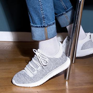 Sneaker Asics minimalistisch